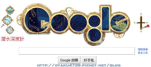 google-Jules Verne 2.png