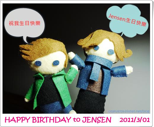 Jensen生日快樂.png