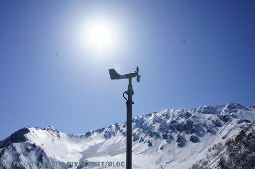 黑部平-觀景台-風向小飛機1
