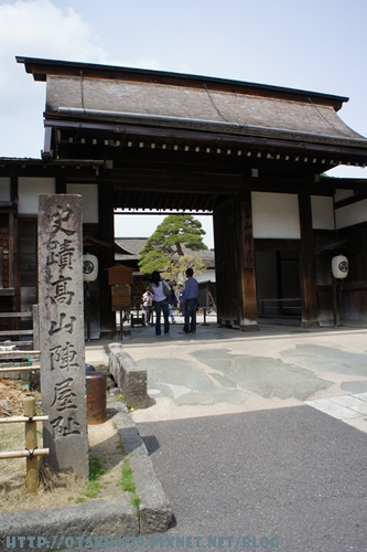 高山陣屋遺跡2