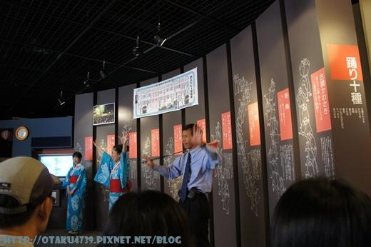 郡上八幡-博物館-日本舞教學1