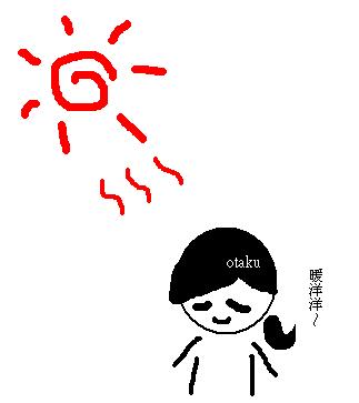 冬天的太陽.PNG