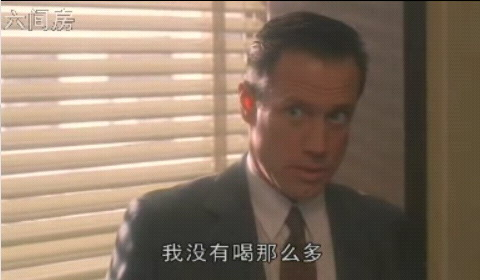 Fredric Lehne in X-Files 5x15.jpg