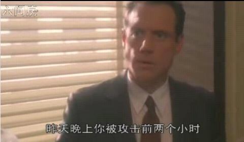 Fredric Lehne in X-Files 5x15 a.jpg
