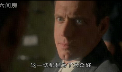 Fredric Lehne in X-Files 5x15 b.jpg