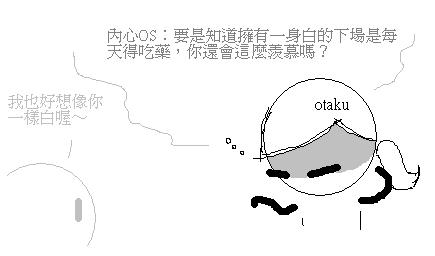 OS.PNG