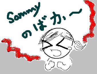 SAMMYのばか.PNG