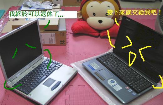 小電Jr.3.PNG
