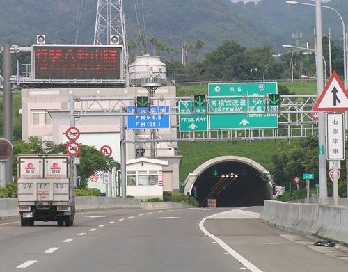 八卦山隧道.jpg
