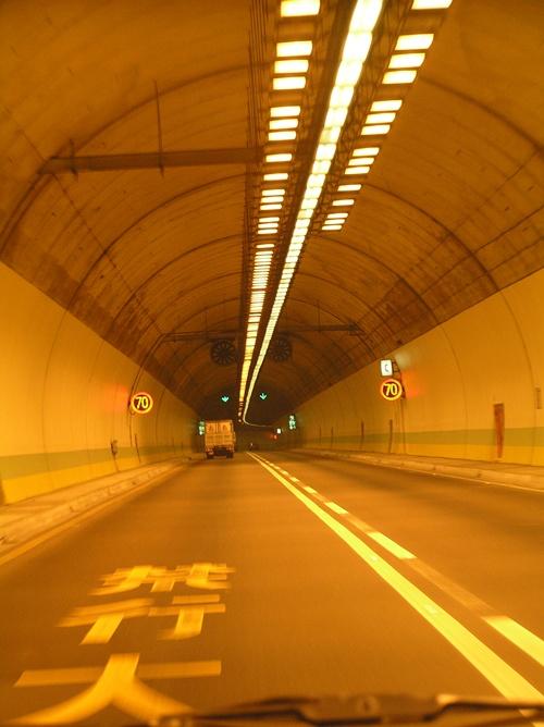 八卦山隧道內.JPG