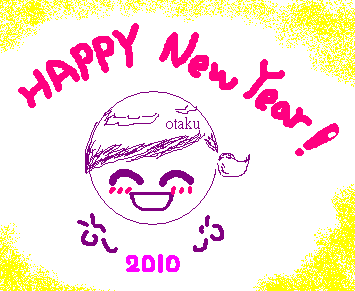 HAPPY NEW YEAR 2010.PNG