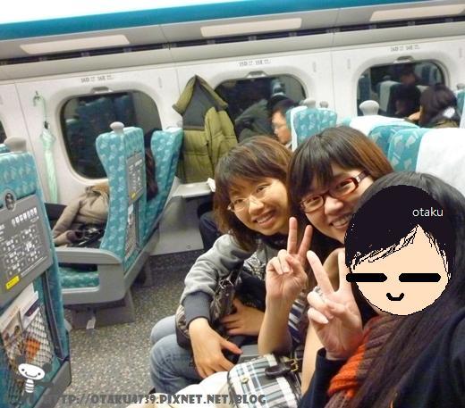 Day 0 in 高鐵