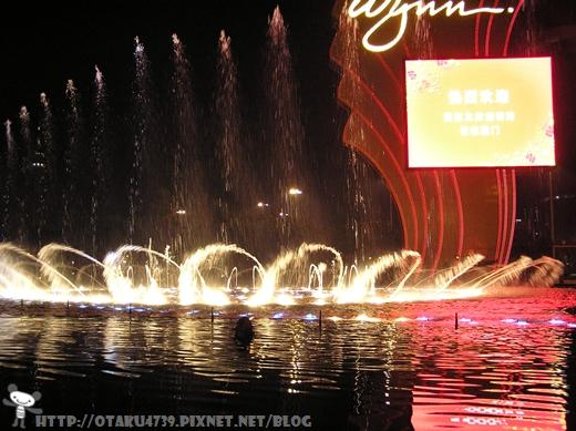 永利飯店 水舞秀