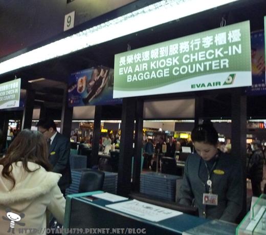長榮快速報到服務的托運行李櫃台