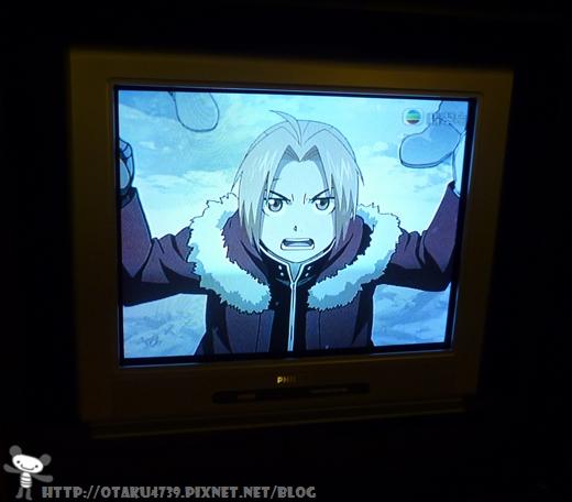 電視-鋼鍊