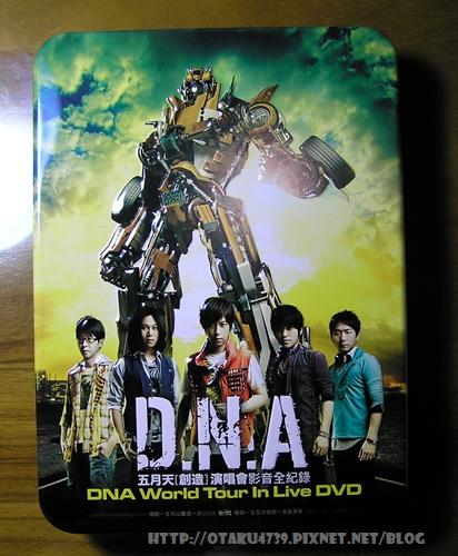 DNA DVD