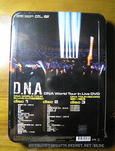 DNA DVD(反)