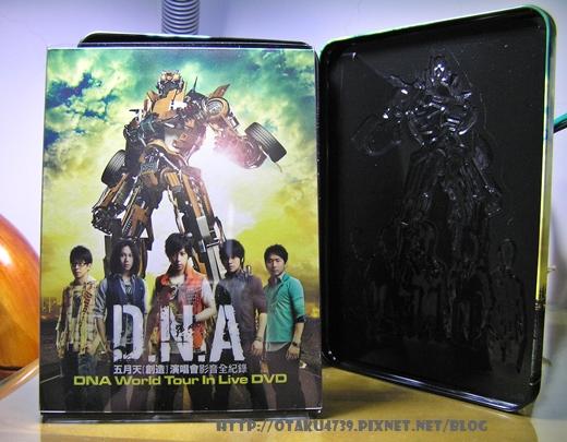 DVD取出.JPG