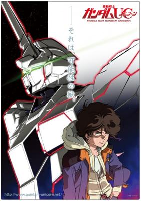Gundam UC.png