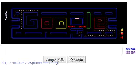 google首頁小精靈3.PNG