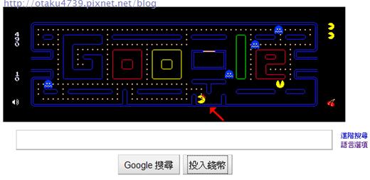 google首頁小精靈.PNG