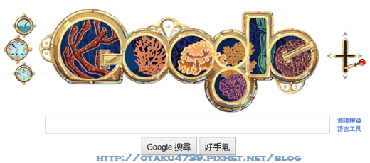 google-Jules Verne 3.png