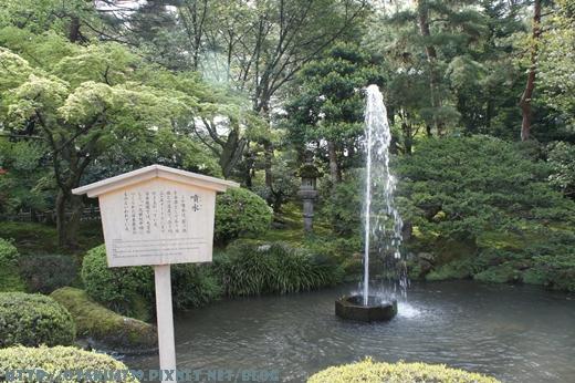 兼六園-噴水1