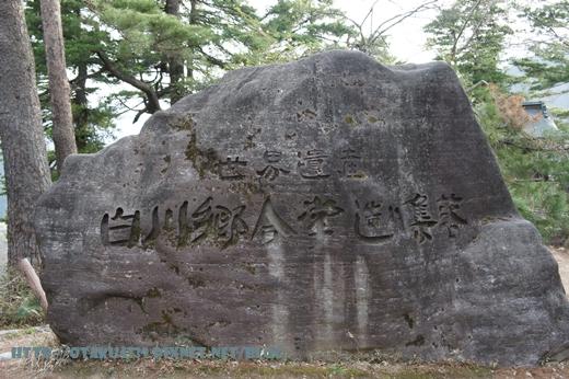 白川鄉合掌村-觀景台上1