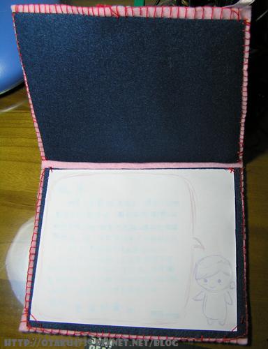 寶の生日卡