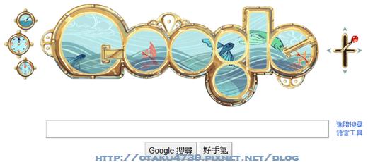 google-Jules Verne.png