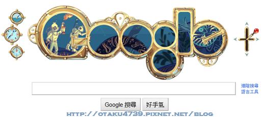google-Jules Verne 1.png