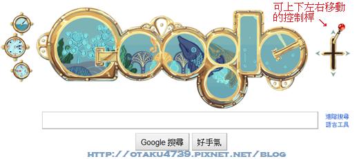 google-Jules Verne 0.png