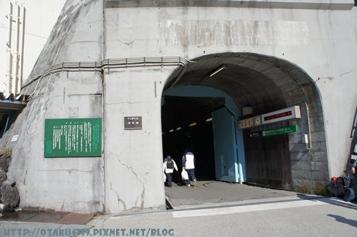 黑部大壩-入口1