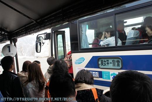美女平站-高原巴士