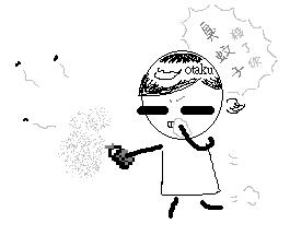 殺蚊子.PNG