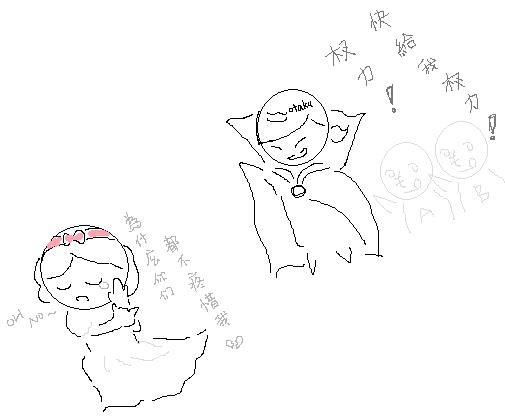 白雪公主與壞皇后.png