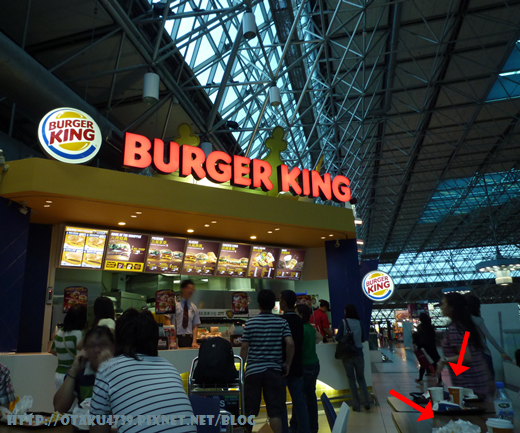 機場BURGER KING.png