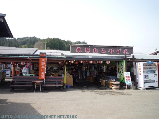 板藏拉麵見學工廠旁的市集2