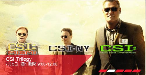 CSI Trilogy.png