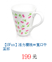 描述: http://tw.ptnr.yimg.com/no/gd/img?gdid=4058505&fc=blue&s=70&vec=1