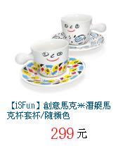 描述: http://tw.ptnr.yimg.com/no/gd/img?gdid=4058510&fc=blue&s=70&vec=1