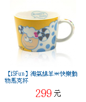 描述: http://tw.ptnr.yimg.com/no/gd/img?gdid=4058513&fc=blue&s=70&vec=1