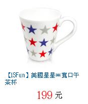 描述: http://tw.ptnr.yimg.com/no/gd/img?gdid=4058507&fc=blue&s=70&vec=1