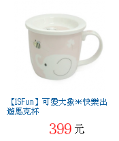 描述: http://tw.ptnr.yimg.com/no/gd/img?gdid=4058518&fc=blue&s=70&vec=1