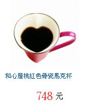 描述: http://tw.ptnr.yimg.com/no/gd/img?gdid=3991023&fc=blue&s=70&vec=1