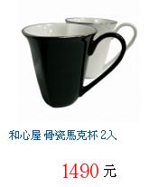 描述: http://tw.ptnr.yimg.com/no/gd/img?gdid=4011297&fc=blue&s=70&vec=1