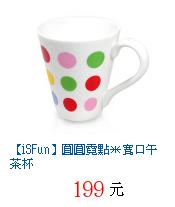 描述: http://tw.ptnr.yimg.com/no/gd/img?gdid=4058503&fc=blue&s=70&vec=1