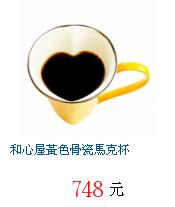 描述: http://tw.ptnr.yimg.com/no/gd/img?gdid=3985814&fc=blue&s=70&vec=1
