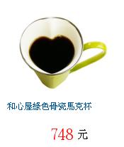描述: http://tw.ptnr.yimg.com/no/gd/img?gdid=3985818&fc=blue&s=70&vec=1