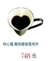 描述: http://tw.ptnr.yimg.com/no/gd/img?gdid=3985813&fc=blue&s=70&vec=1